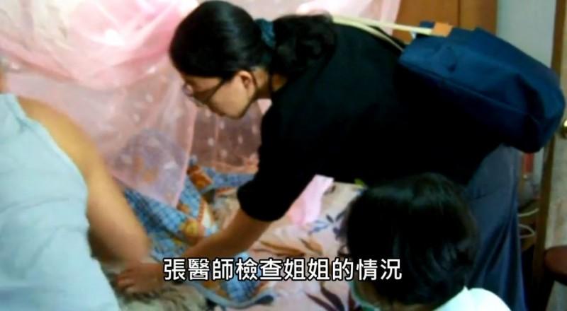 台北榮民總醫院玉里分院得知後,派醫護人員前往訪視阿梅。(圖截自「安寧,好好說再見!」影片)