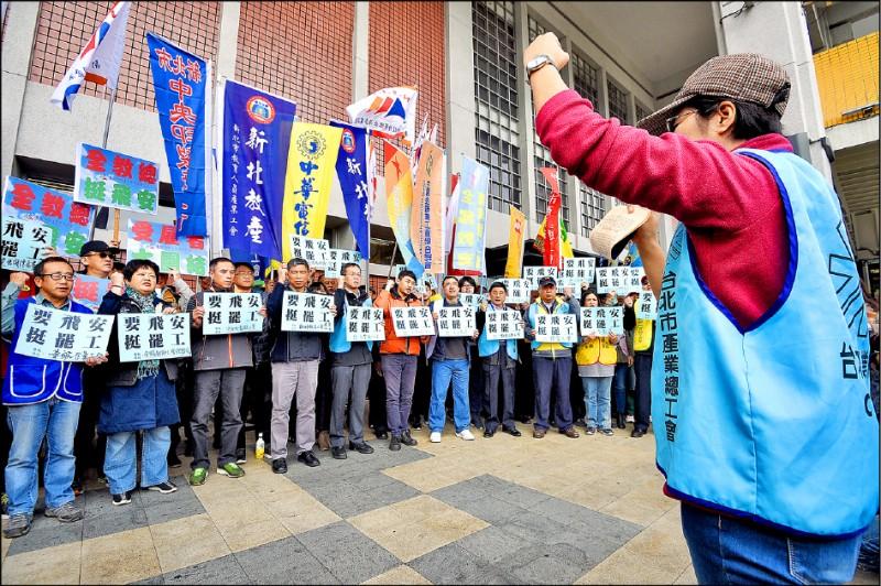 華航機師今年春節期間發起罷工。圖與新聞無關。(資料照)