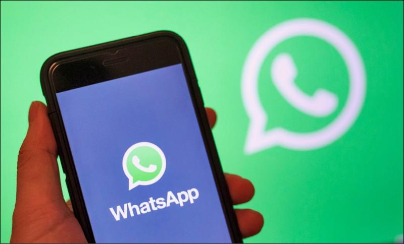WhatsApp推出更新版本,以補駭客入侵漏洞。(歐新社檔案照)