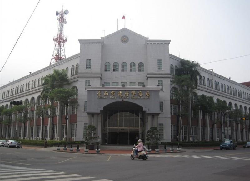 位於台南市新營區的市警總局大樓。(圖擷取自維基百科網站)