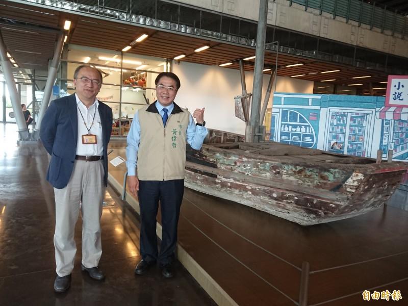 木造單桅手撑船逾-甲子,台南市長黃偉哲(右)、台灣歷史博物館長林崇熙(左)邀民眾來尋寶。(記者洪瑞琴攝)