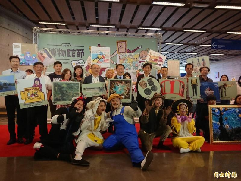 台南博物館節今天熱鬧揭開序幕。(記者洪瑞琴攝)