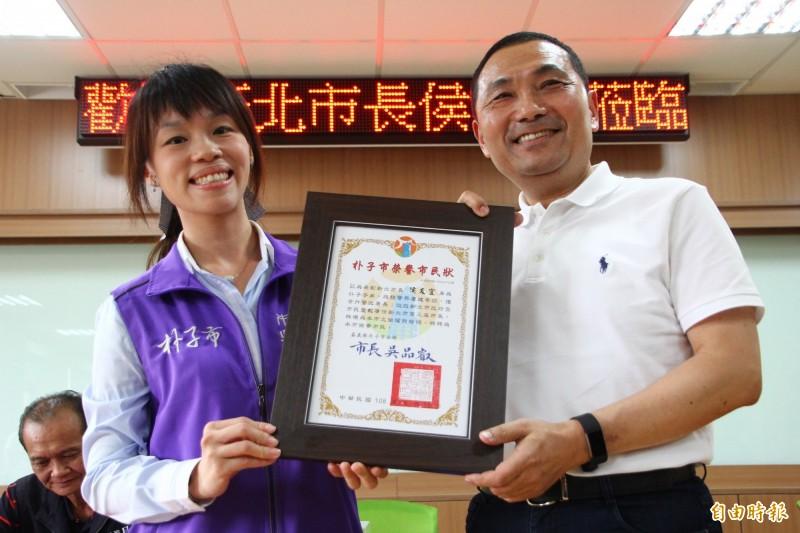 朴子市長吳品叡(左)頒贈榮譽市民狀給新北市長侯友宜(右)。(記者林宜樟攝)