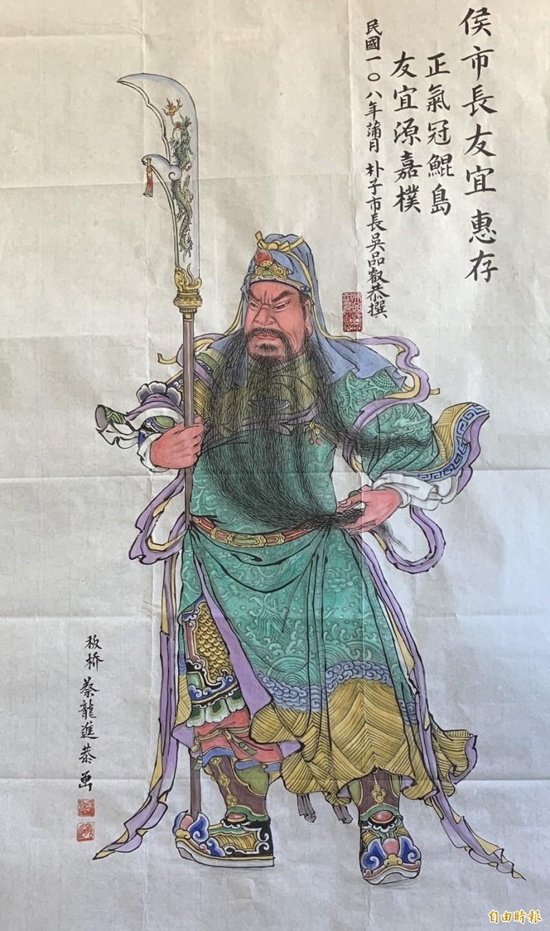 朴子市長吳品叡寫書法,彩繪大師蔡龍進畫關公像,兩人一同創作。(記者林宜樟攝)