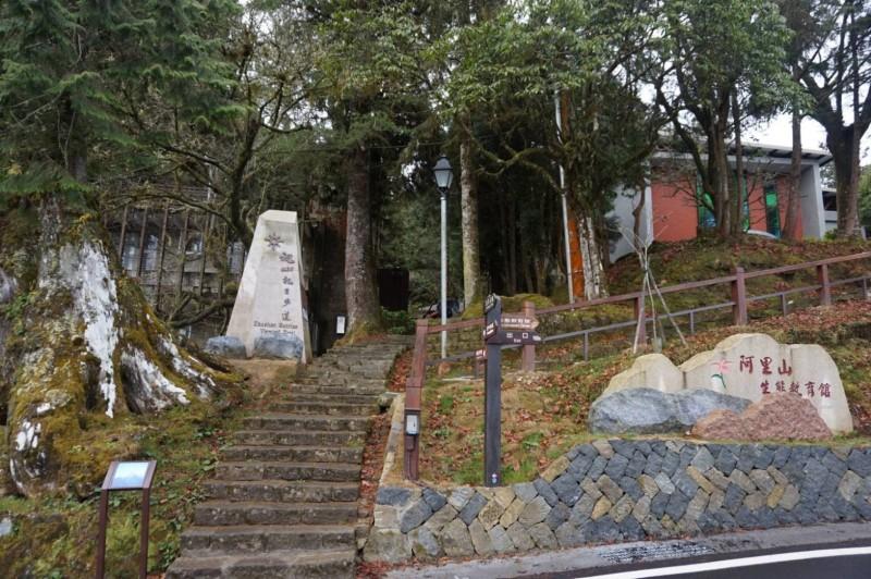 祝山觀日步道將整修鋪面、改善排水 封道施工一個月