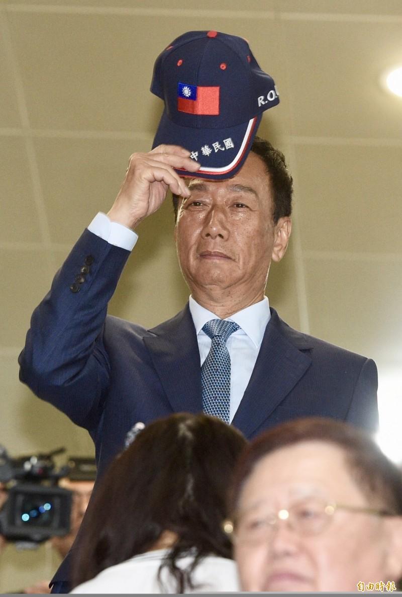 郭台銘出席場合常戴著一頂中華民國國旗帽。(資料照,記者羅沛德攝)