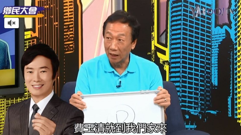 郭台銘上「YAHOO!TV鄉民大會」,在節目上和郭子乾大聊近況及時事。(圖擷自YAHOO!TV鄉民大會)