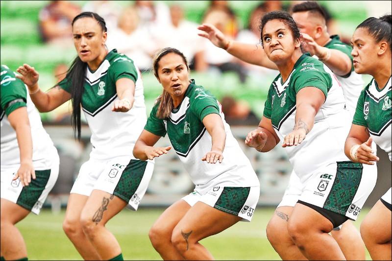 紐西蘭將於本月底首次公布其「幸福預算書」,這是全球第一份依據人民幸福優先排序來規劃國家整體財政的預算報告。圖為幾乎在每個幸福項目上都比其他族群來得差的紐西蘭原住民毛利人(Maori)女子橄欖球隊,今年二月在澳洲墨爾本舉行的比賽中表演傳統戰舞。(歐新社檔案照)