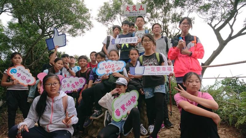 好特別!苑裡中山國小學童登頂火炎山宣告「我們畢業了」。(記者蔡政珉翻攝)