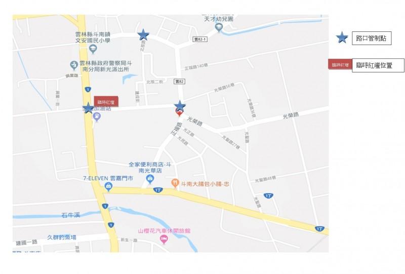 六房媽過爐遶境斗南新厝寮紅壇管制路段圖。(記者黃淑莉翻攝)