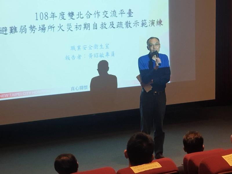 新北市副市長謝政達在演練後主持討論交流會(記者王宣晴翻攝)