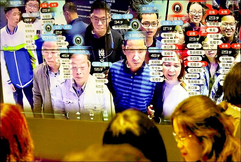 紐約時報引述專家看法指出,濫用人臉辨識科技的最惡劣情況在中國,維吾爾族人為最大受害者。圖為中國福建省福州市八日於「數字中國建設成果展覽會」展出的人臉辨識科技。(路透)