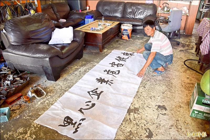 麥寮受害農漁民準備抗爭布條,要向台塑討公道。(記者林國賢攝)
