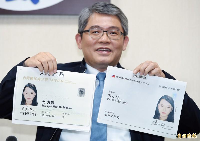 新版數位身分證,預計明年10月可全面啟動換發作業。(資料照)