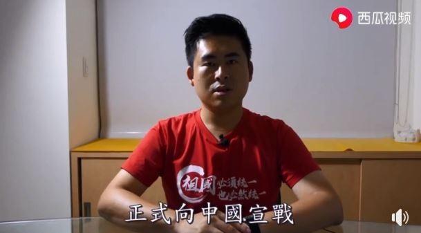 王炳忠不滿「刑法部分條文修正案」三讀通過,錄製影片介紹參與此案的立委,稱他們正式向中國宣戰。(圖擷取自影片)
