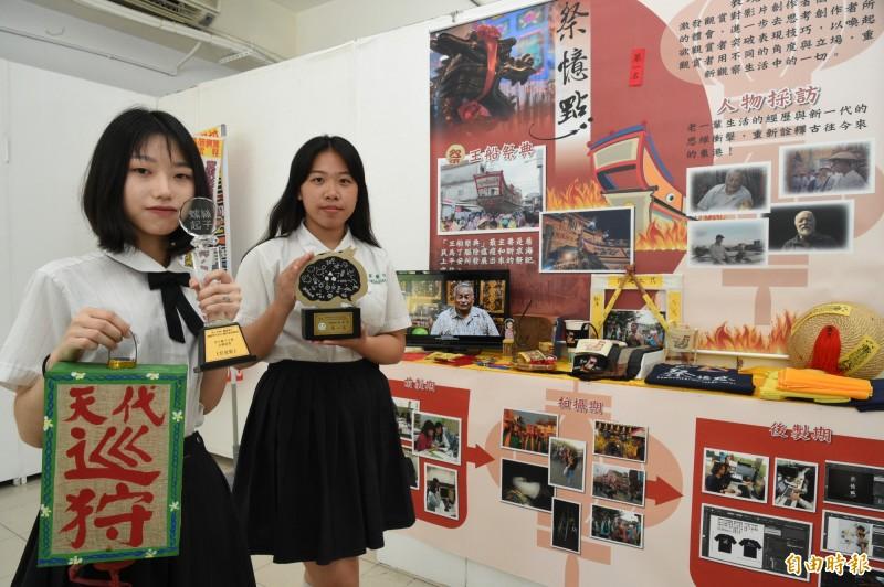 全國專題曁創意製作競賽 中華藝校「穿金戴銀」