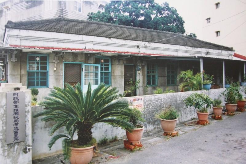 布袋五四三原址原是關稅局布袋留置所。(記者林宜樟翻攝)(記者林宜樟攝)
