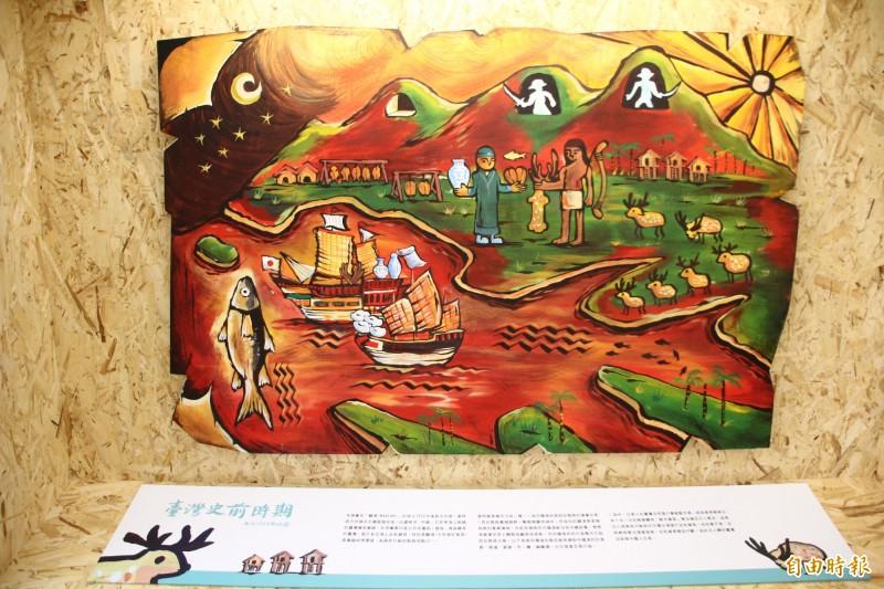 布袋五四三用圖騰畫風呈現史前時期場景。(記者林宜樟攝)