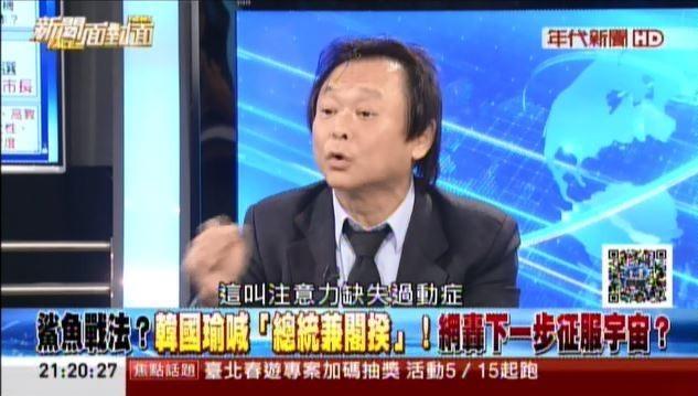王世堅稱韓國瑜有「注意力缺失過動」症狀。(擷取自「新聞面對面」)