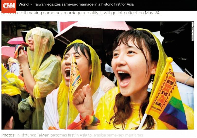 台灣成為亞洲第一個同婚合法化國家昨成為眾多國際媒體的焦點新聞,CNN同步在網站上以快訊報導。(取自CNN官網)