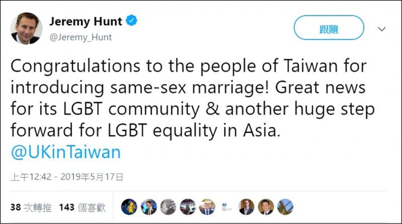 立法院昨三讀通過同性婚姻專法,台灣成為亞洲首個同性婚姻合法化國家,英國外相杭特在推文中向台灣祝賀(翻攝網路)