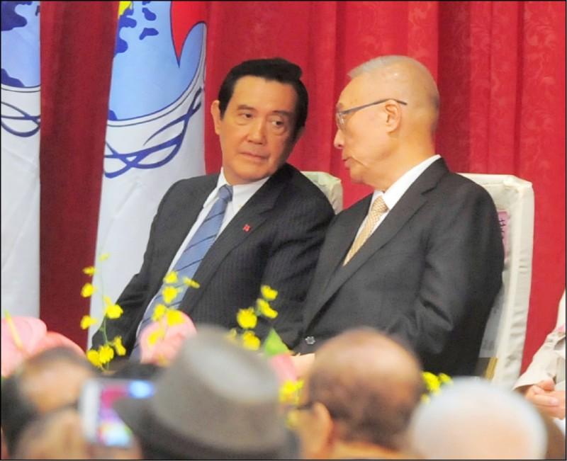 總統府昨發函給前總統馬英九(左)、前副總統吳敦義(右)等卸任涉密人員,延長出境管制期限兩年。(資料照)