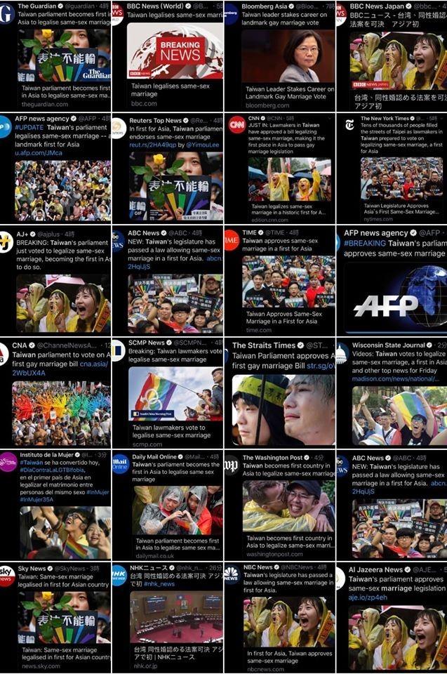 台灣成為亞洲第一個婚姻平權國家,廣受外媒報導。(圖擷取自林飛帆臉書分享貼文)