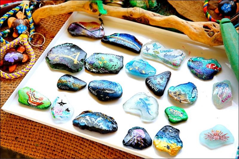 小琉球海灘貨幣每顆都是藝術家林佩瑜精心繪製,每顆的背面也都有防偽標籤。(記者李惠洲/攝影)