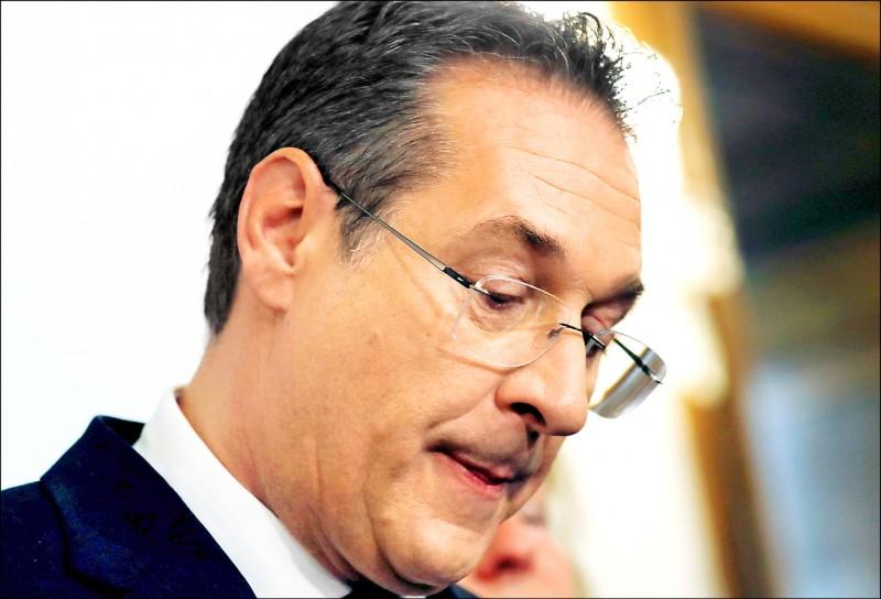 奧地利副總理、自由黨主席史托赫十八日宣布辭去副總理一職。(路透)