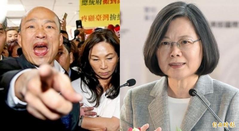 韓國瑜鬆口參加國民黨總統初選,網路媒體對此調查韓與蔡英文的網路支持度。(資料照,本報合成)