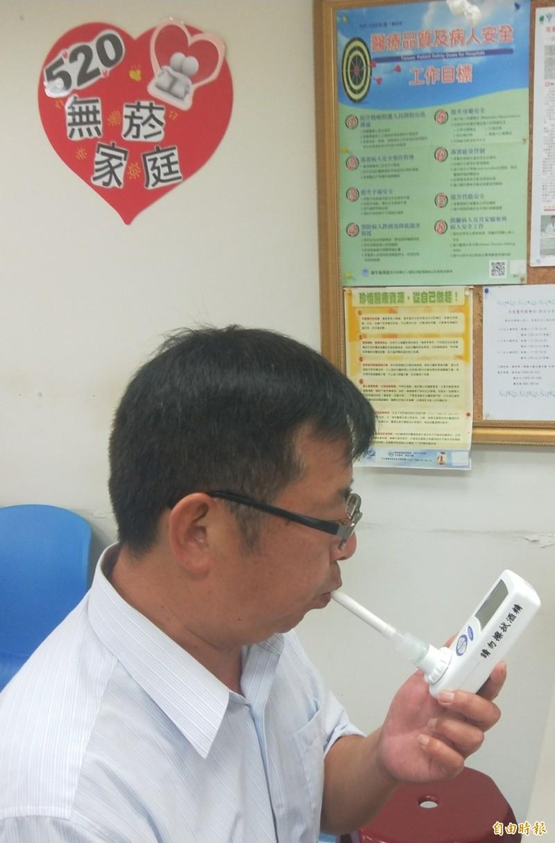 別讓肺生氣氣  戒菸10年罹肺癌風險可降一半