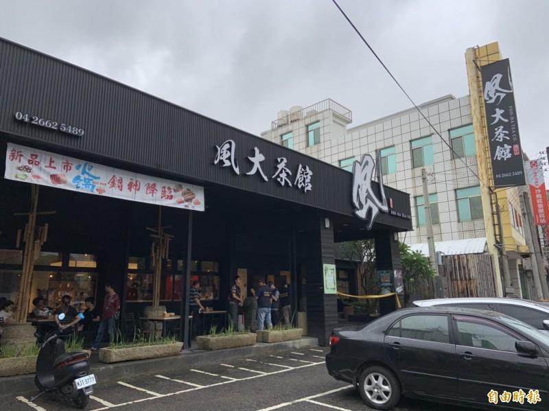 風大茶館遭槍擊案波及,結束營業。(記者張軒哲攝)