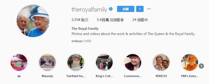 英國皇室近年來越來越重視社群媒體的行銷,皇室IG已有超過590萬追蹤者。(圖擷取自IG @theroyalfamily)