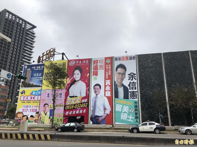 選舉廣告。示意圖,與新聞無關。(資料照)