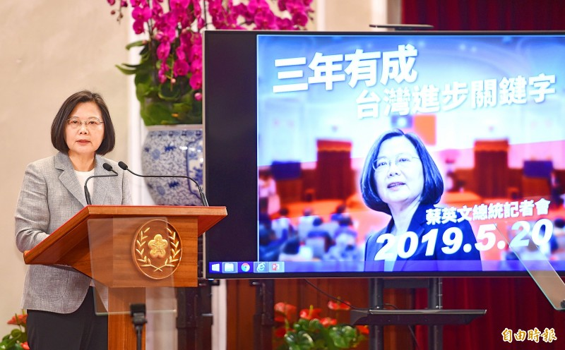 《TAIPEI TIMES》 Tsai sees three years of achievements, promises expo