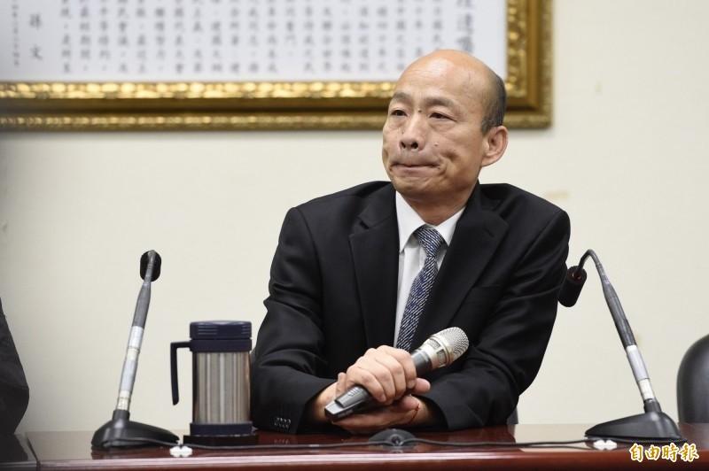 高雄市長韓國瑜就任市長即將滿5個月,他喊出的「高雄發大財」、「征服宇宙」、「Yes,I do.」等金句也引發熱議,有臉書粉專發文詢問惹毛高雄人的一句話,網友反應熱烈留言討論。(資料照)