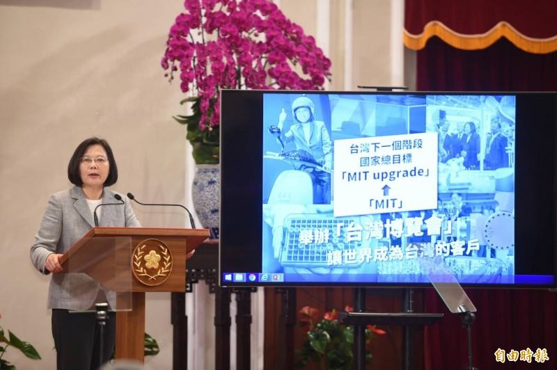 蔡英文總統今日在總統府舉行「三年有成,台灣進步關鍵字」記者會。(記者劉信德攝)