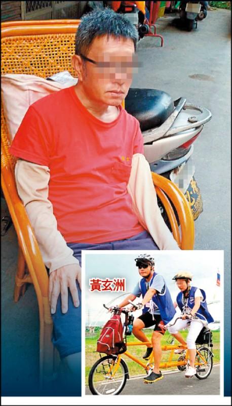 黃玄洲4年前擔任視障協會志工時,發生意外導致腦部缺氧過久。(記者鄭景議翻攝)