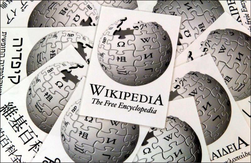英國廣播公司(BBC)報導,中國已擴大對維基百科的禁令,封鎖該線上百科所有語言版本。(歐新社檔案照)