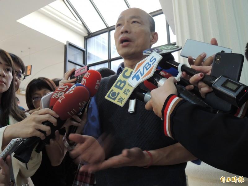 議員建議多開直播中央才不會卡韓 韓國瑜:遵照辦理
