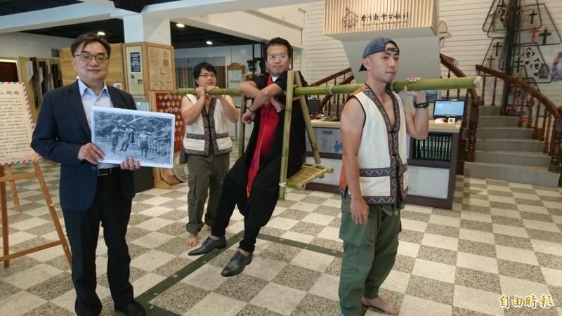 跟著巴克禮趴趴走 台灣教會公報社復刻百年前「阿美轎」