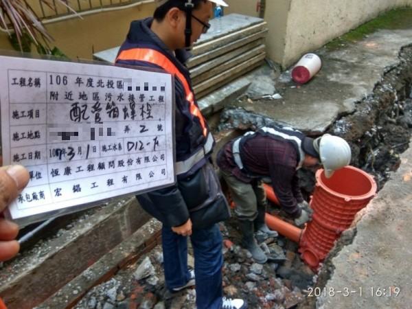 台北市接管汙水下水道畫面。(圖:汪志冰提供)