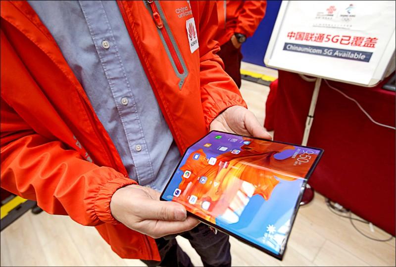 華為宣稱將自主開發系統,取代對Android的依賴,但全球對資安疑慮提高,「產品將走不出中國」。(路透)