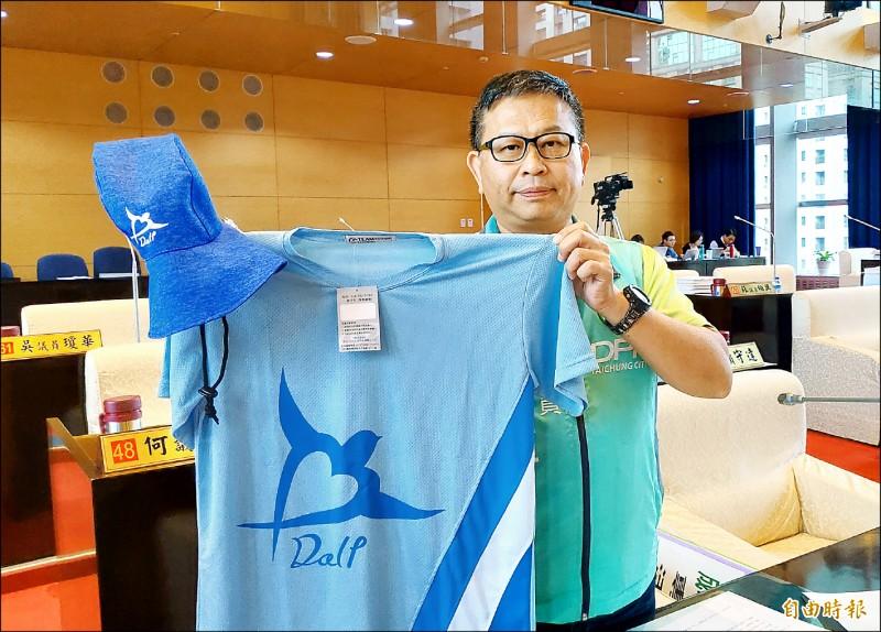 台中市議員李天生表示,大里區運動會服裝上的Logo是燕子造型,根本在「拍馬屁」。(記者張菁雅攝)