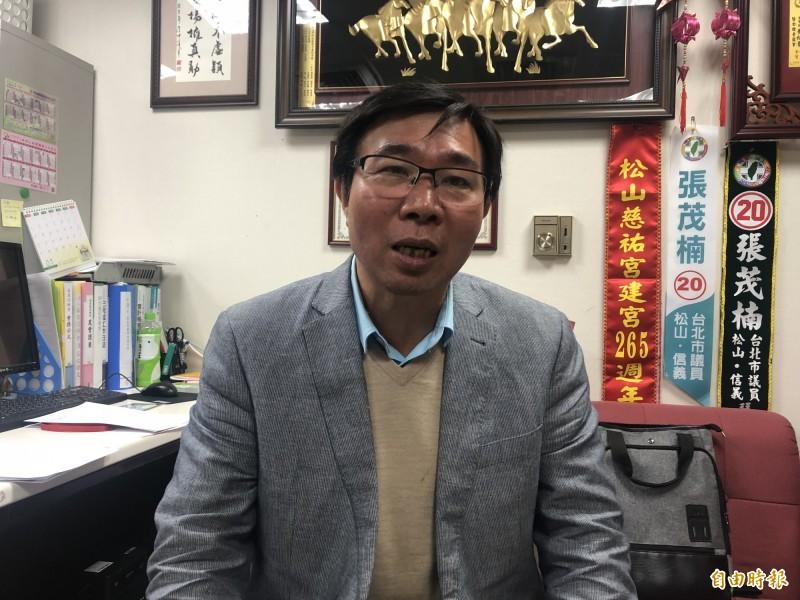 台北市議會民進黨總召張茂楠。(資料照)