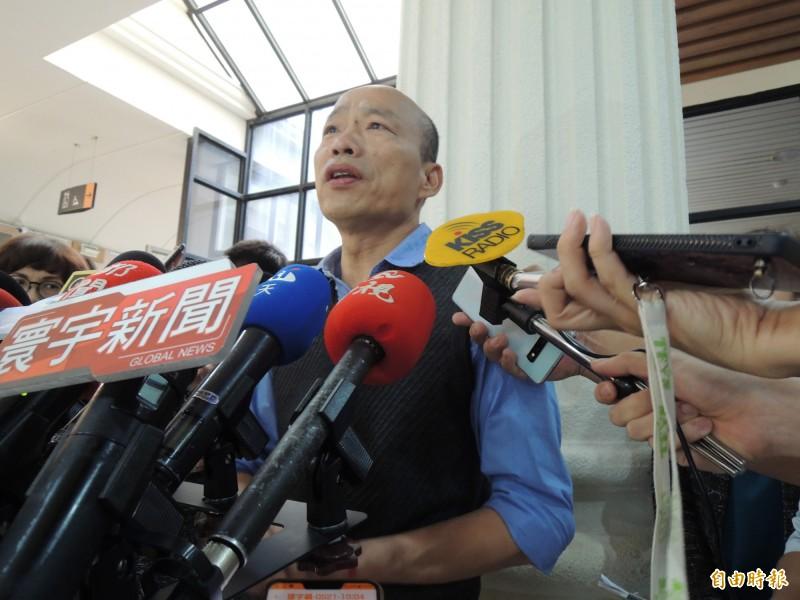 高雄昨日大雨過後、並無嚴重災情傳出,高雄市長韓國瑜今表示,全市沒淹水、代表過去幾個月市府的努力作為是正確的。(記者王榮祥攝)