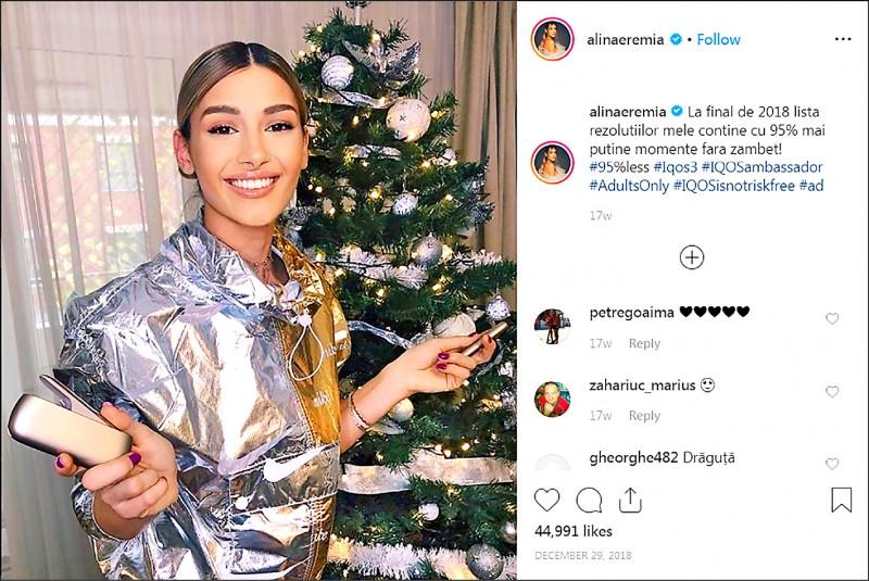 社群媒體Instagram(IG)二十日驚爆有超過四千九百萬名網路紅人的個資外洩。圖為羅馬尼亞歌壇小天后艾莉娜(Alina Eremia)。(路透檔案照)