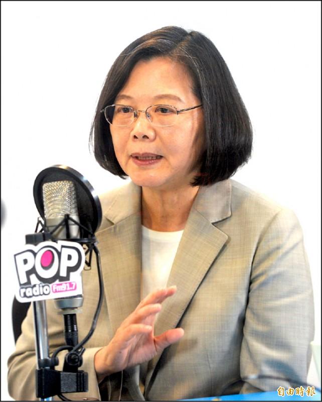 總統蔡英文接受廣播電台訪問,暢談施政、選舉等各項話題。(記者林正堃攝)
