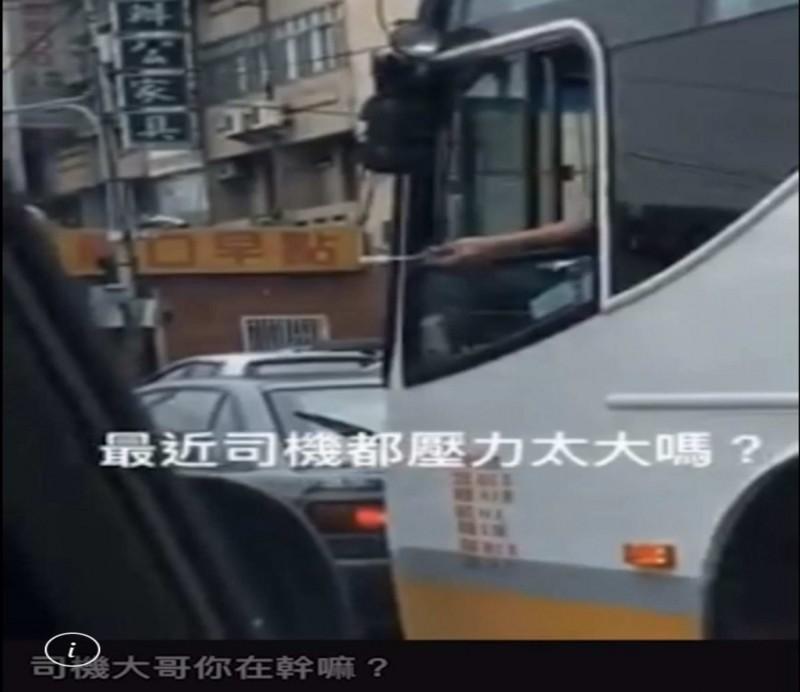 停紅燈司機大叔玩吹泡泡 網友:少女心大噴發!