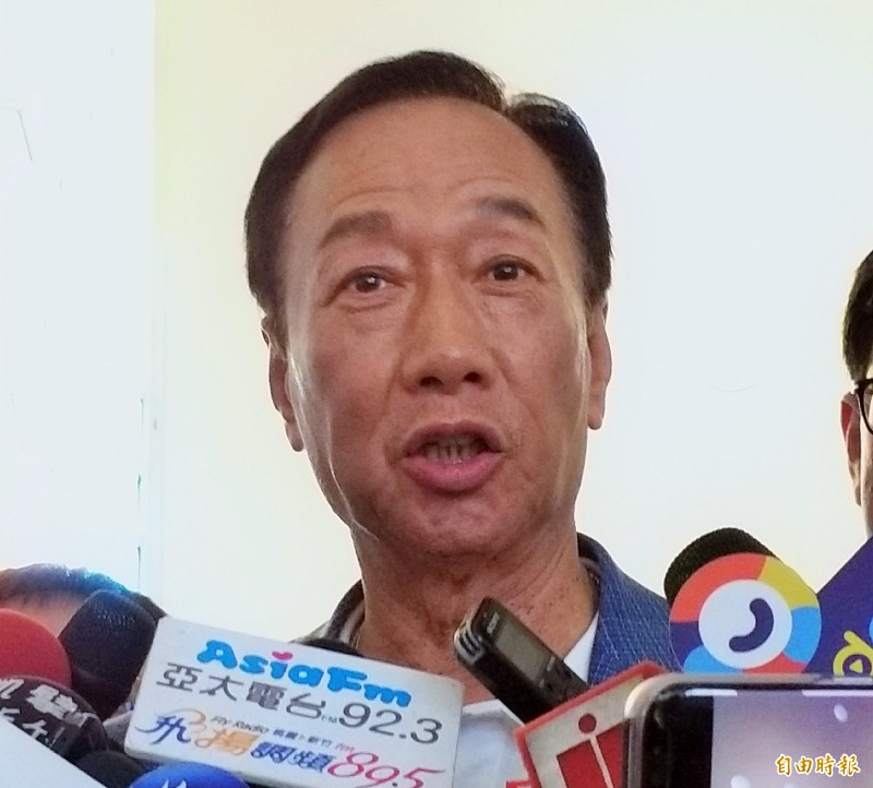 若當選總統  郭台銘:發展5G是最重要的政策